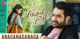 Anaganaganaga Song Lyrics