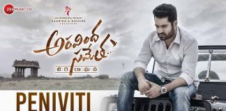 Peniviti Song Lyrics - Telugu Song Lyrics