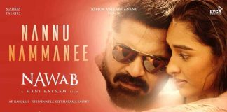 Nannu Nammanee Song Lyrics - Telugu Song Lyrics