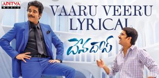 Vaaru Veeru Song Lyrics- Telugu Song Lyrics