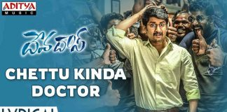 Chettu Kinda Doctor Song Lyrics - Telugu Song Lyrics