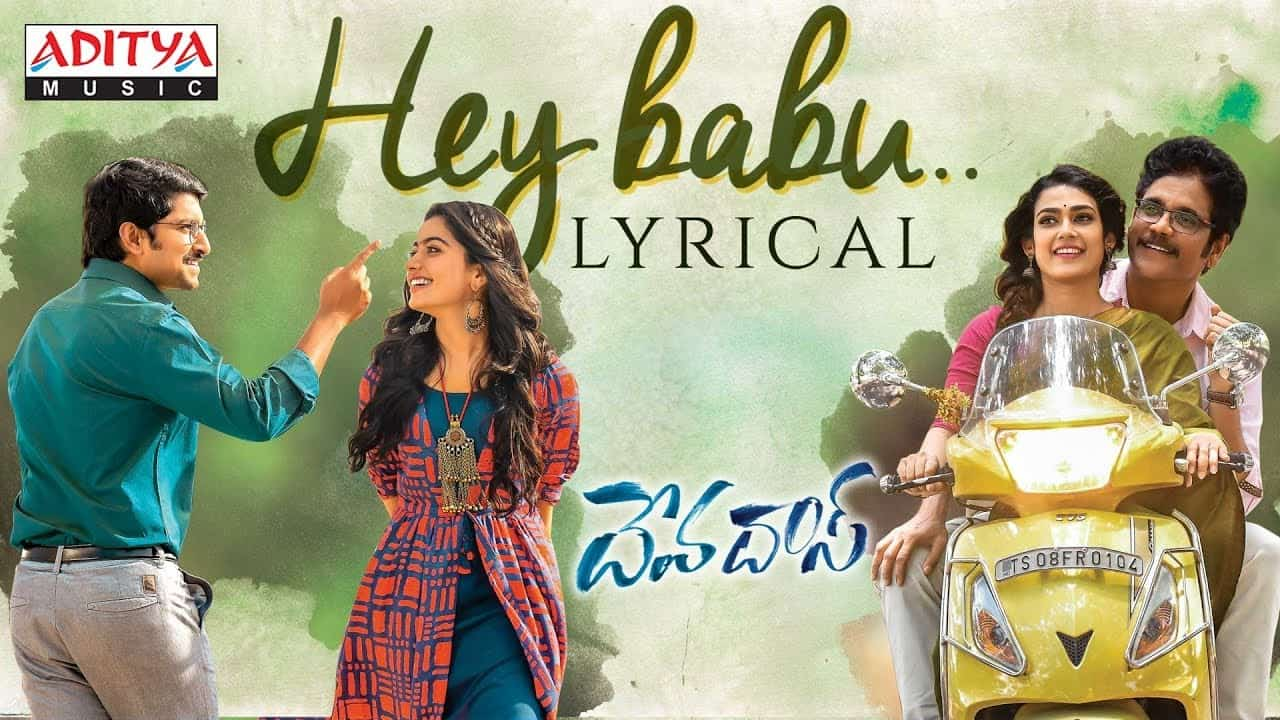 Hey Babu Song Lyrics - Telugu Song Lyrics