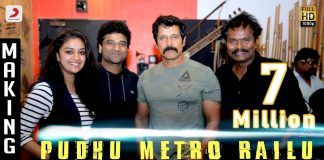 Pudhu Metro Rail Lyrics – Saamy²