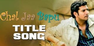 Chal Jaa Bapu Lyrics
