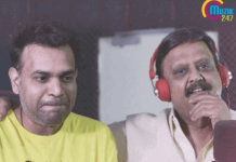 Kodi Mangani Lyrics
