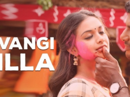 Sivangi Pilla Lyrics