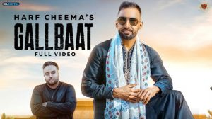 Gallbaat Lyrics