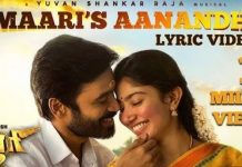 Maari's Aanandhi Lyrics - Maari 2 - Tamil Song Lyrics
