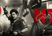 Kathanayaka Lyrics | NTR Biopic | Telugu Song Lyrics