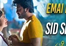Emai Poyave Lyrics Padi Padi Leche Manasu Telugu Song Lyrics