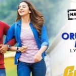 Oru Nooru Murai Lyrics Dev Tamil Song Lyrics