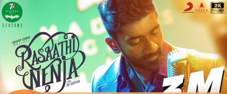 Rasaathi Nenja Lyrics | 7UP Madras Gig | Yuvan Shankar Raja