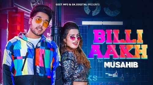 Billi Akh Lyrics - Musahib - Snappy