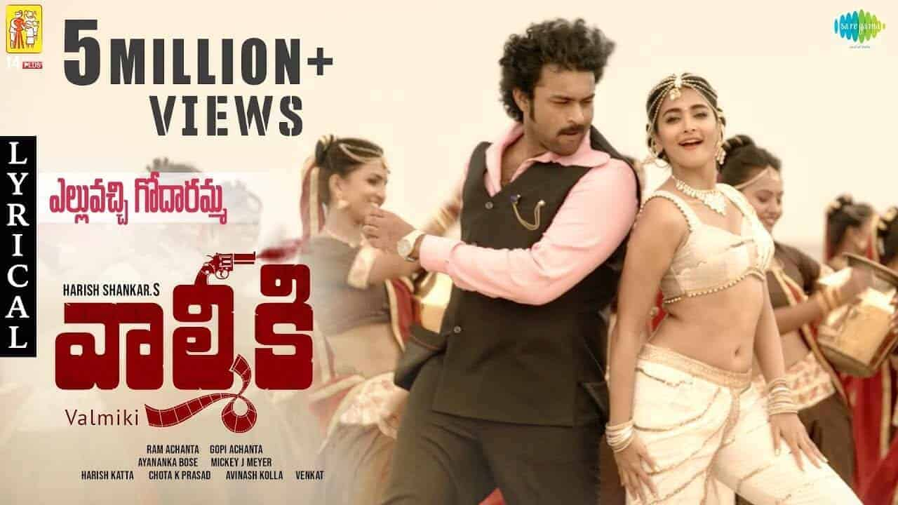 Elluvochi Godaramma Lyrics | Valmiki - Telugu Song Lyrics