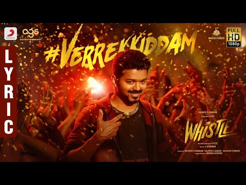 Verrekkiddam Lyrics | Whistle | AR Rahman | Telugu Song Lyrics