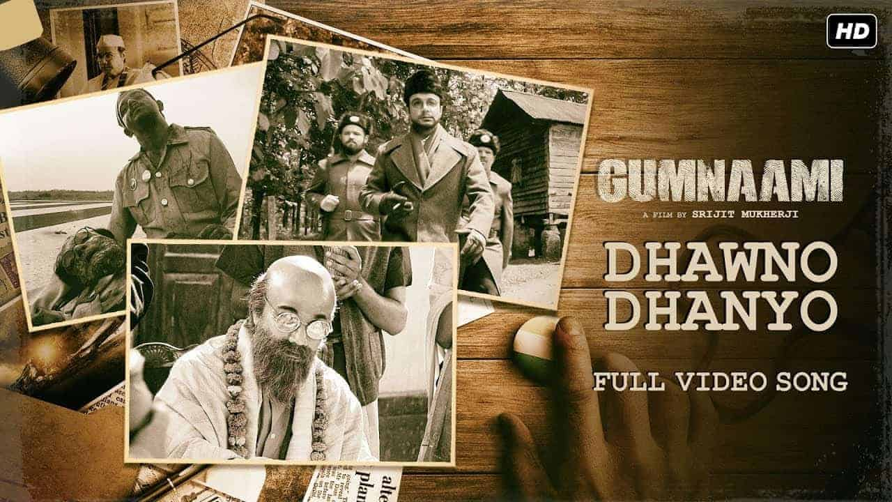 Dhano Dhanno Lyrics from the movie Gumnaami