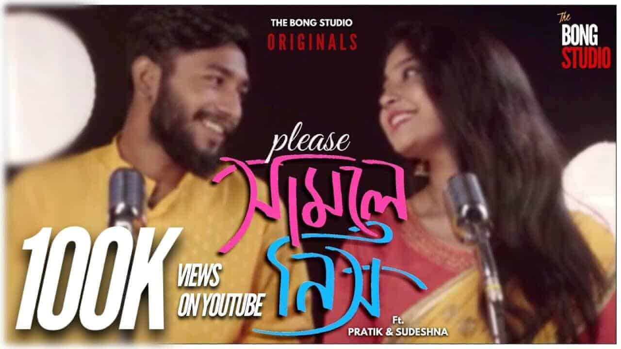 Please Samle Nish Lyrics - Pratik & Sudeshna
