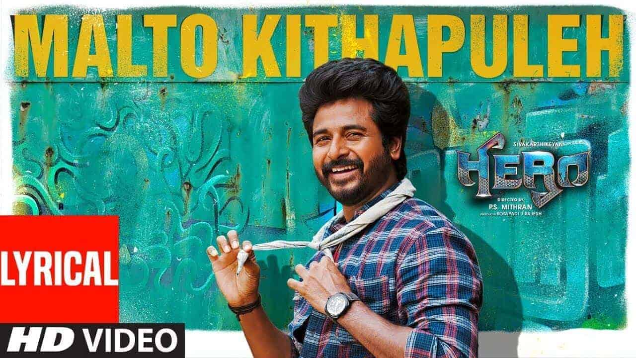 Malto Kithapuleh Lyrics | Shyam Viswanathan | Tamil Song Lyrics