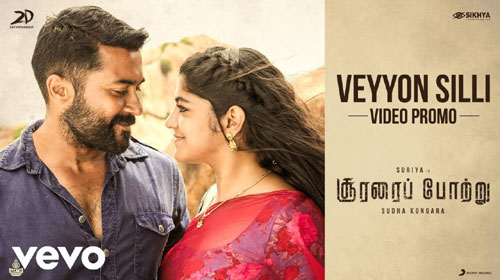 Veyyon Silli Lyrics - Soorarai Pottru
